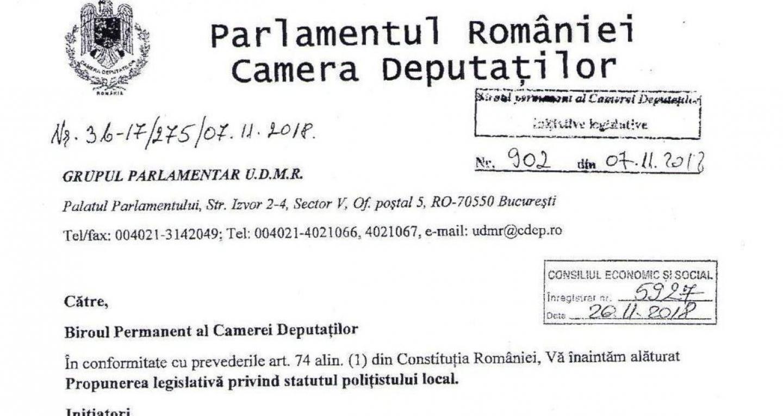 05.12.2018 - FSNPPC respinge, cu argumente, proiectul  Legii privind statutul poliţistului local