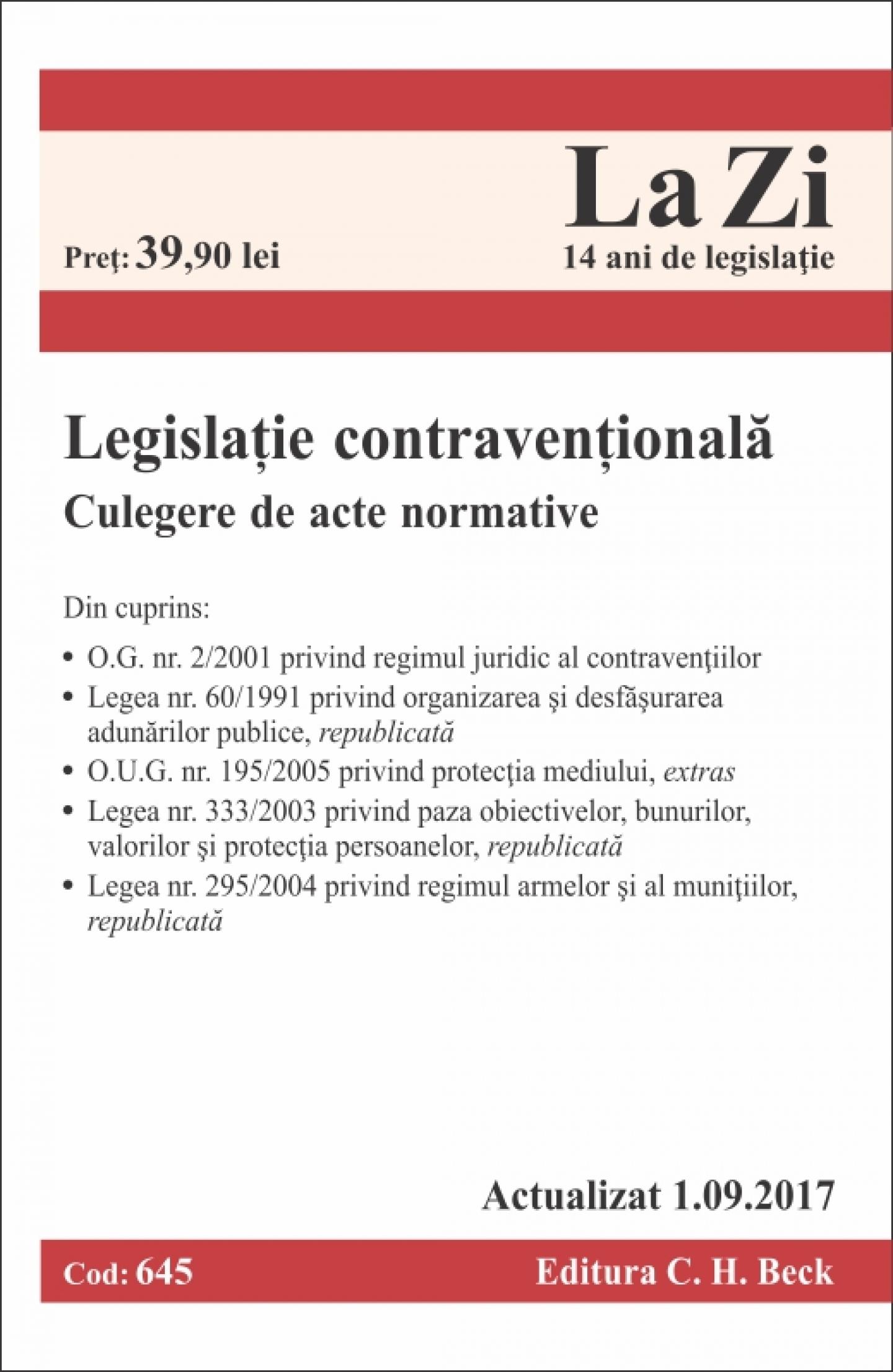 Legislatie pentru membrii SNPPC