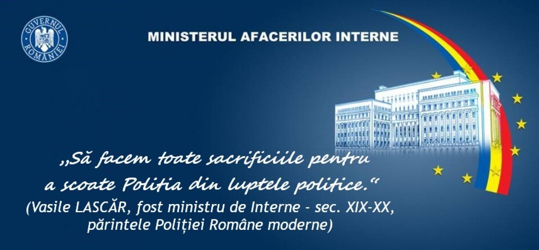 07.05.2019 - COMUNICAT: FSNPPC respinge orice inițiativă de politizare a Poliției Române