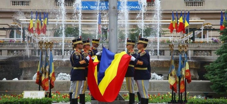 26 iunie 2019 - 153 de ani de la consfințirea Drapelului Național