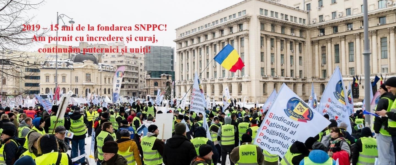 23.07.2019  -  Validarea membrilor Birourilor teritoriale  SNPPC din IPJ IaÈ™i È™i IPJ Dolj