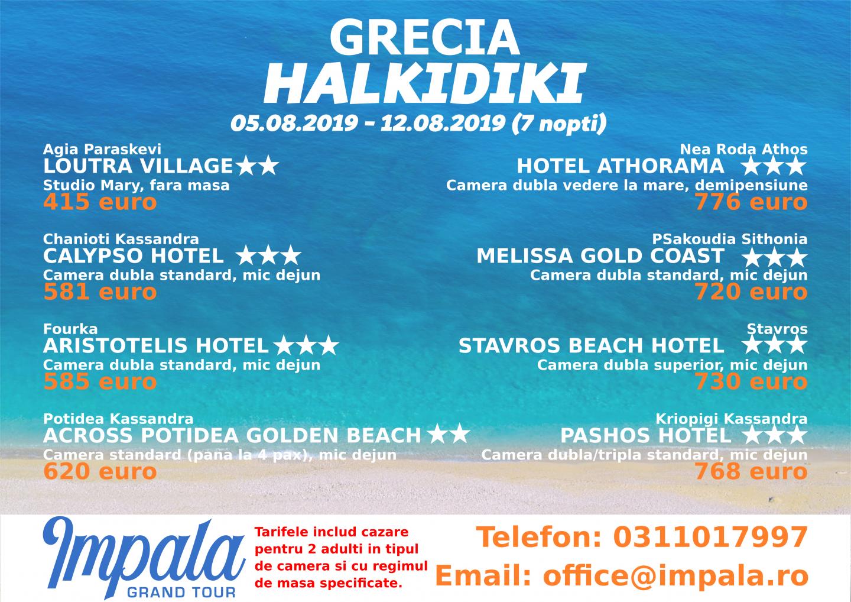 """Oferte atractive la Marea Egee: Grecia - Halkidiki, prin ,,Impala Grand Tour"""", o agenție asigurată, licențiată și credibilă, marca SNPPC!"""