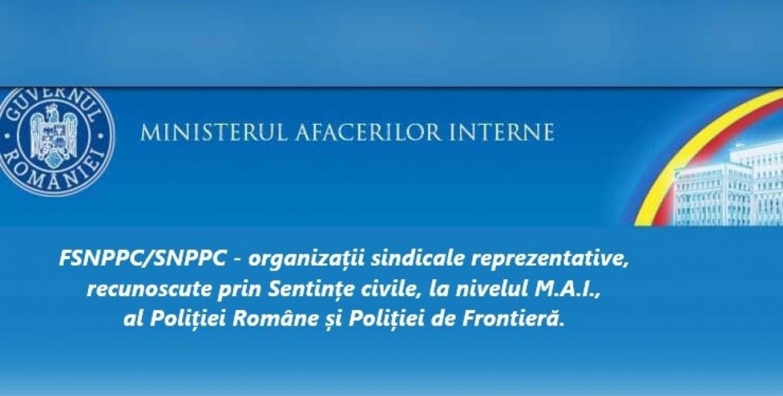 21.09.2020 - Consiliul General SNPPC  și Comitetul Federal FSNPPC au dezbătut principalele probleme sindicale
