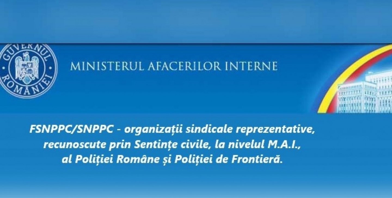 17.11.2020 - Vrem să aflăm adevărul: cerem oficial ministrului Afacerilor Interne să ne pună la dispoziție așa-zisul Plan de reformă, la care s-a referit săptămâna trecută!