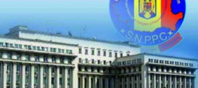 Varianta MAI a Legii salarizarii a fost prezentata organizatiilor sindicale