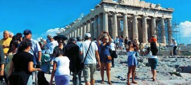 Paralela 45 - GRECIA Individuali 2018, editia I. Discount pentru membrii SNPPC