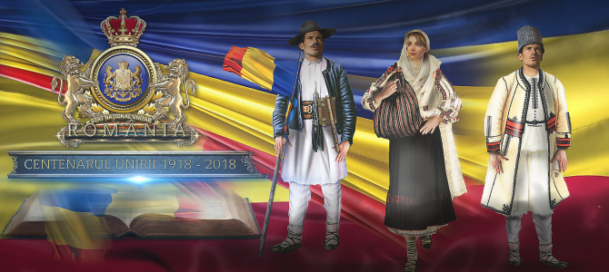 Onor înaintaşilor!                                                                     1 DECEMBRIE 2018 – CENTENARUL UNIRII ROMÂNILOR