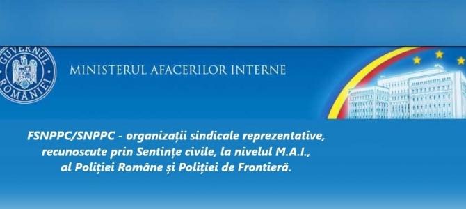 14.05.2019 - Curier juridic sindical: SNPPC - sindicat reprezentativ la nivelul Poliției Române și al Poliției de Frontieră. FSNPPC - federație reprezentativă la nivelul MAI