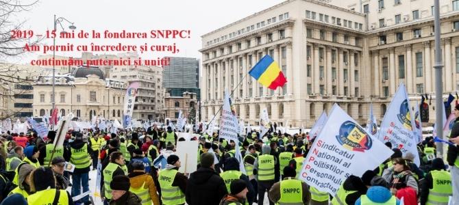 23.07.2019  -  Validarea membrilor Birourilor teritoriale  SNPPC din IPJ Iași și IPJ Dolj