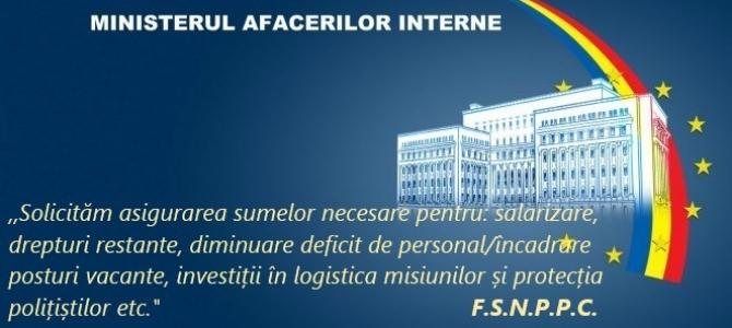 26.07.2019 - COMUNICAT:  Discuții între conducerea FSNPPC și ministrul Afacerilor Interne,  referitoare la rectificarea bugetară și finanțarea MAI în perioada următoare