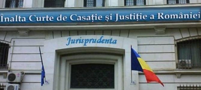 12.11.2019 - FIAT JUSTITIA, PEREAT MUNDUS: SUCCES RĂSUNĂTOR LA INALTA CURTE DE CASAȚIE ȘI JUSTIȚIE PENTRU SNPPC!!