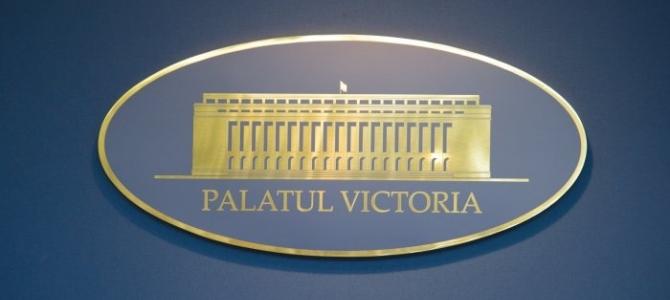 16.12.2019 - COMUNICAT: Demersurile FSNPPC pentru personalul în activitate și regimul juridic al pensiilor militare de stat continuă. Premierul ne asigură că drepturile noastre vor fi respectate