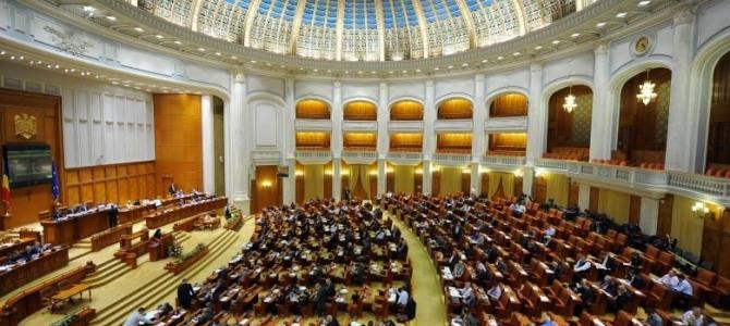 18.12.2019 - Previziunile SNPPC s-au adeverit: legea pensiilor militare de stat rămâne neschimbată, în sensul menținerii polițiștilor din MAI și din Ministerul Justiției în cadrul juridic actual