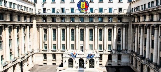 22.01.2020 - Solicitare scrisă adresată conducerii MAI, pentru comunicare transparentă și profesionistă pe tema apropiatei dezbateri a proiectului legislativ care face referire inclusiv la pensiile militare de stat