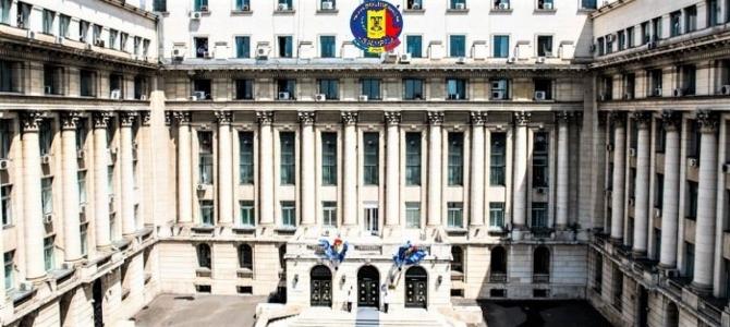 27.01.2020 - Discuții la MAI, pe tema pensiilor militare de stat