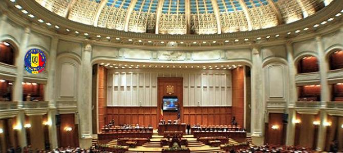 28.01.2020 -  Dezbatere decisivă, astăzi, în Camera Deputaților, pe marginea Pl-x 292.  Raportul Comisiei pentru Muncă are în vedere amendamentul FSNPPC,  privind menținerea polițiștilor în cadrul juridic actual al Legii pensiilor militare de stat