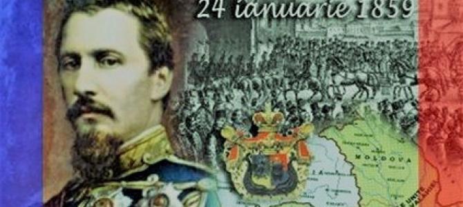 24 Ianuarie 2021 – 162 de ani de la Unirea Principatelor,  zi de sărbătoare a neuitării