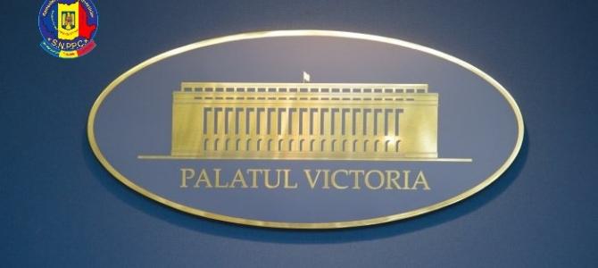 02.02.2021 - NU CEDĂM! SOLICITARE ADRESATĂ, ASTĂZI, PRIM-MINISTRULUI ROMÂNIEI ȘI MINISTRULUI AFACERILOR INTERNE, PENTRU SUPLIMENTAREA BUGETULUI M.A.I. SI ACORDAREA DREPTURILOR CUVENITE ANGAJAȚILOR ȘI PENSIONARILOR