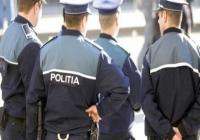 SNPPC urează BUN VENIT polițiștilor angajați în MAI!
