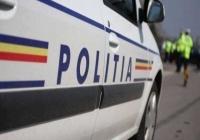 INFORMARE – promulgarea legilor care modifică şi completează statutul poliţistului