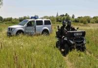 ANIVERSARE 24 iulie - Ziua Poliţiei de Frontieră Române