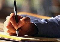INFORMARE - prim pas realizat pentru constituirea Comisiei Paritare