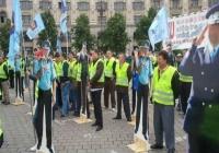 PROTESTĂM ÎMPOTRIVA DISCRIMINĂRII ŞI ABUZURILOR!
