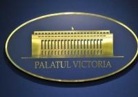 COMUNICAT din 18.07.2017 -  Soluţiile SNPPC de majorare salarială,  prezentate prim-ministrului Mihai Tudose
