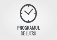 27.12.2017 - Proiectul  noului Ordin MAI privind  programul de lucru, pus în dezbatere publică