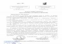 INFORMARE din 14.02.2018 - Demersuri comune FSNPPC-FSANP pentru drepturile angajaţilor şi pensionarilor